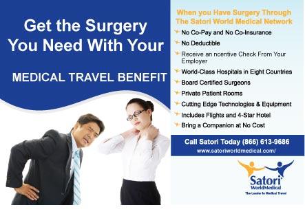 Postcard Design For San Diego Company Satori World Medical